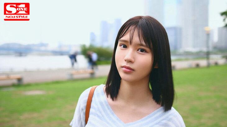 小倉七海 2021年9月10日 AVデビュー