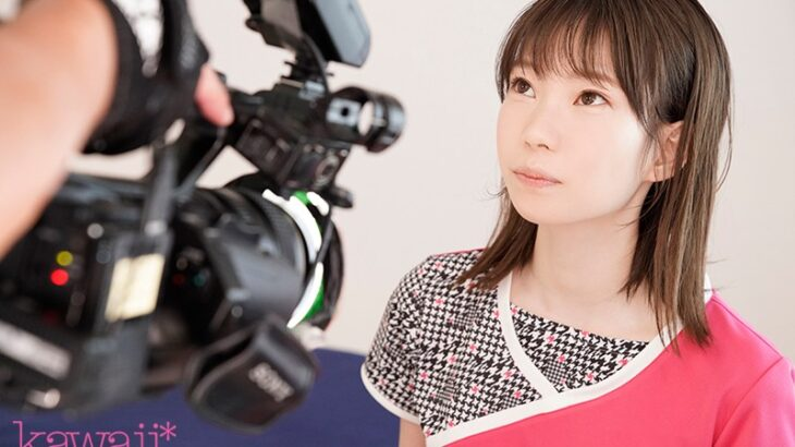 高梨有紗 2020年9月20日 AVデビュー