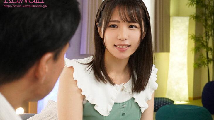 花崎こはる 2021年10月1日 AVデビュー
